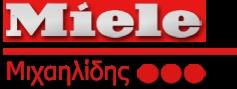Λογότυπο εταιρίας Miele Μιχαηλίδης